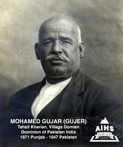 MOHAMED GUJAR (GUJER)